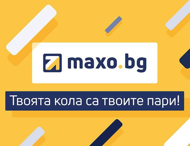 Maxo.bg