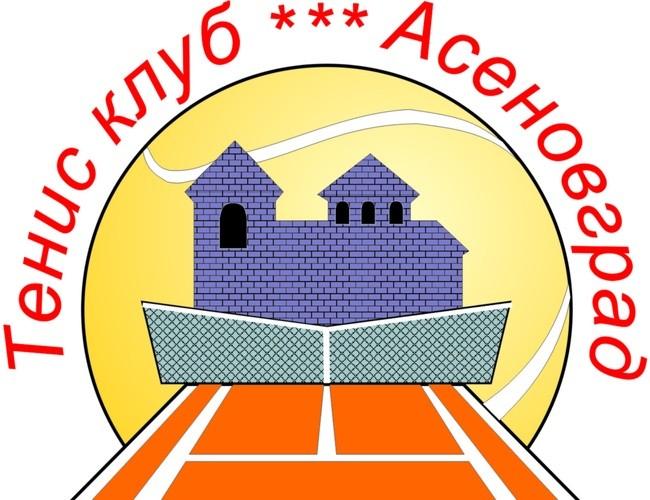 Тенис Клуб - Асеновград